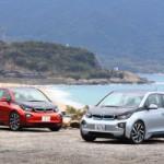 「BMW i3」は2014年4月5日導入開始