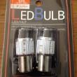 市販LEDバルブの一例