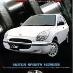 TomTom的今でも欲しい車、絶版国産スポーツ編その1