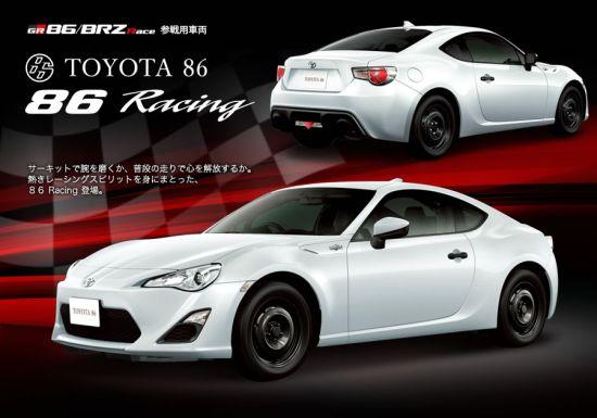 日本の86/BRZワンメークレース用車両