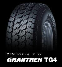 グラントレックTG4