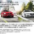 BMWの現在のキャンペーン