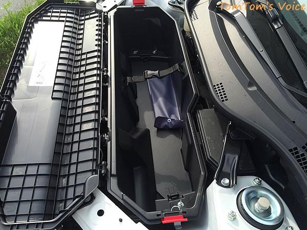 S660のフロント収納スペースその2