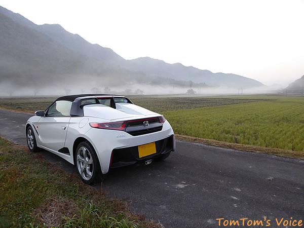 S660いつもの場所、朝霧の中でリア画像