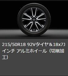CX-3のXDツーリング用の215/50R18のタイヤホイール