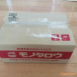 モノタロウから商品が届いた、エアフィルターとエアコンフィルター