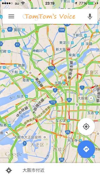 グーグルマップでの渋滞表示例