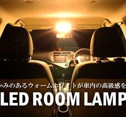 車内用LEDのトレンド、家庭用LED電球と同じく白色系から暖色系へ