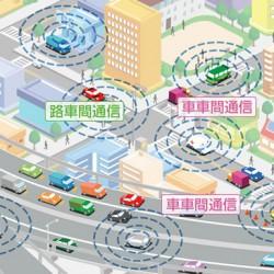 世界初!「ITS Connect」がいよいよ実用化される、日本でV2X通信を積んだ車が間もなく発売される→発売された