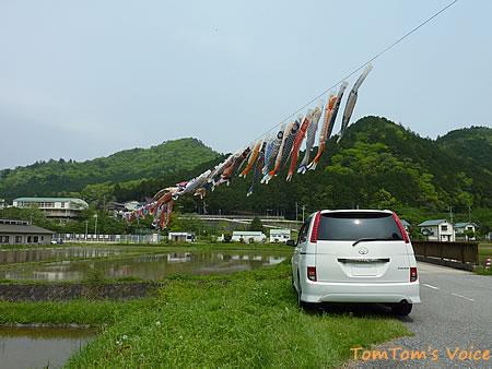アイシスで行った兵庫県西紀町