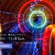 東京モーターショー2015のイメージ画像