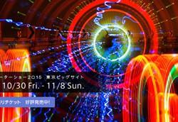 東京モーターショー2015の注目ポイント、絞りに絞ってTomTom的注目のベスト10