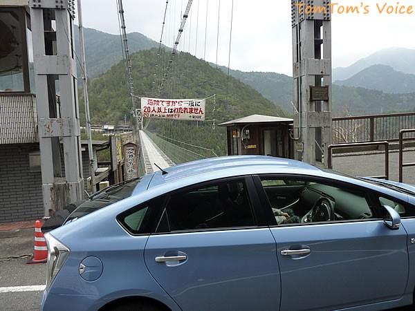 プリウスPHV谷瀬のつり橋