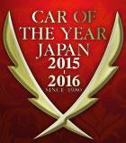 日本には3つのカーオブザイヤーがある ややこしいのでスッキリしたいところだ