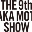 2015年9回大阪モーターショーロゴ