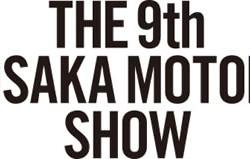 今から大阪モーターショー2015へ出かけてまいります → 第一弾キャンギャル編の報告であります