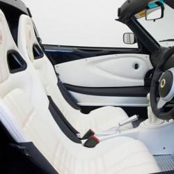 ロータスもエクスクルーシブを開始 なんだか高級車メーカーっぽくなってきた