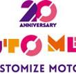 大阪オートメッセ2016ロゴ