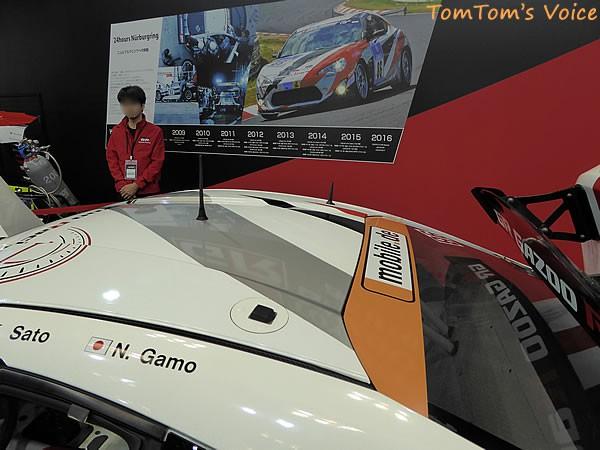 大阪オートメッセ2016でのトヨタGRMN86ニュル仕様車のルーフ画像