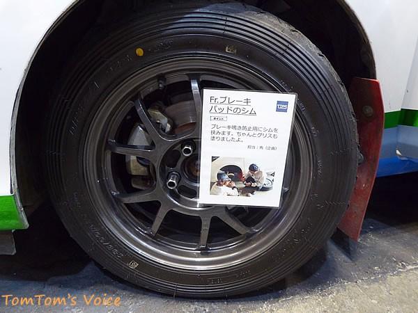 大阪オートメッセ2016 トヨタ アクア ラリー車両のタイヤホイール