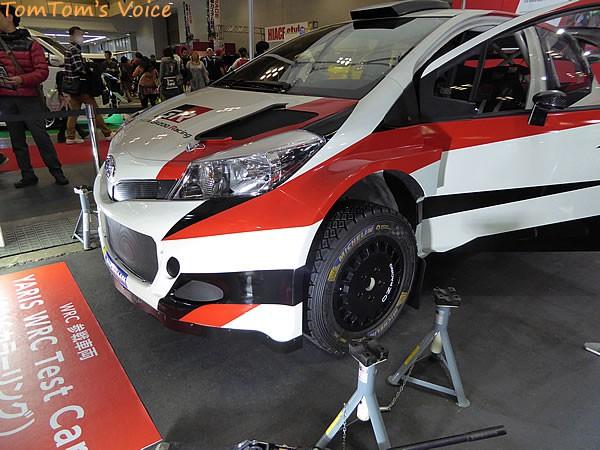 大阪オートメッセ2016 Yaris WRC競技車
