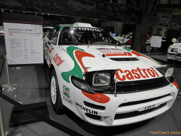 トヨタヒストリックガレージで展示中の1993年ST185セリカ
