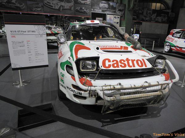 トヨタヒストリックガレージで展示中の1995年ST185セリカ