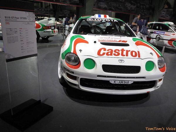 トヨタヒストリックガレージで展示中の1995年ST205セリカ