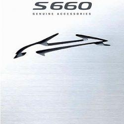 S660のアクセサリーにがっかり もっと実のあるものを揃えたらよいのに