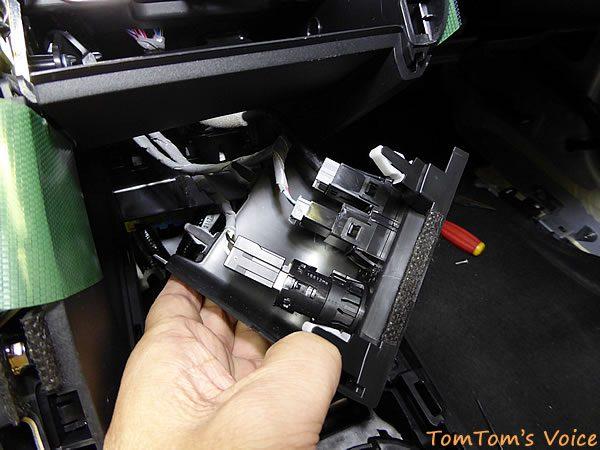 S660のシガーライター部分
