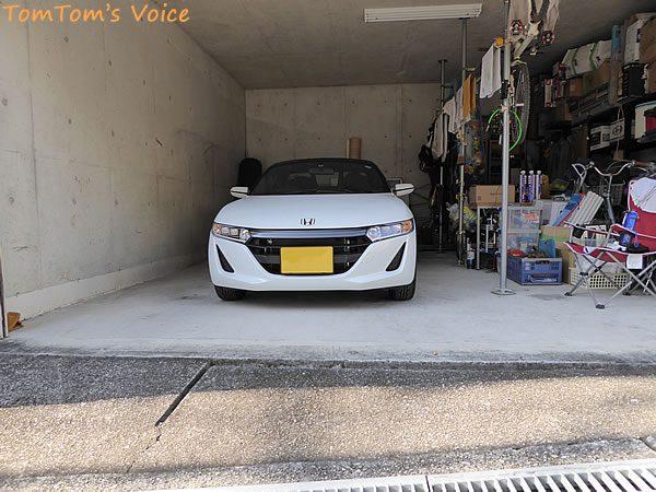 納車当日ガレージに収まったS660