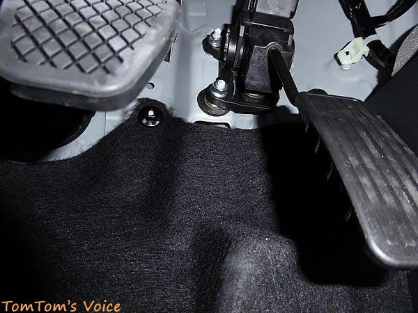 S660のアクセスぺダルにワッシャをかまして完成の図