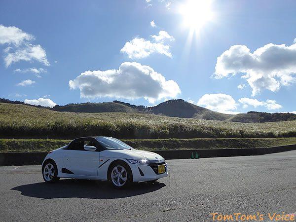 S660で行った奈良県の曽爾高原 すすきの草原が良い感じ