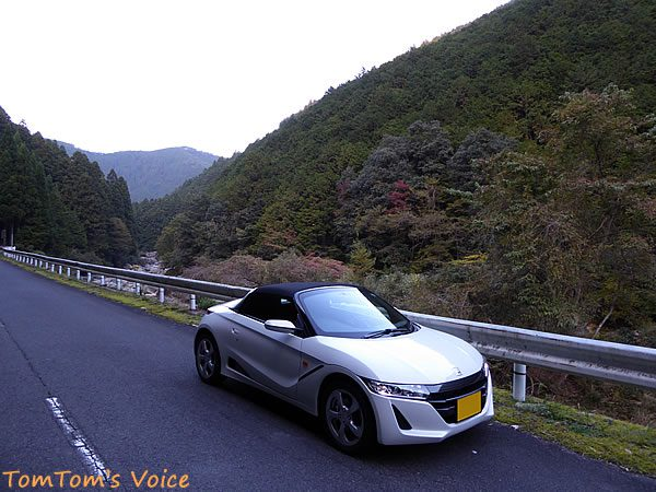 S660で行った熊野本宮大社 帰りに立ち寄った丹生川上神社の近所にて