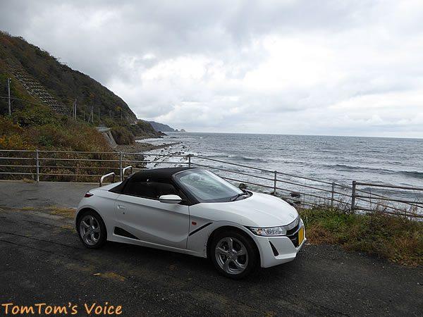 S660で行く出雲島根半島、十六島湾を望むその1