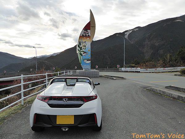 S660で行くお伊勢さん、高見峠を越えて松坂市に入ったところ