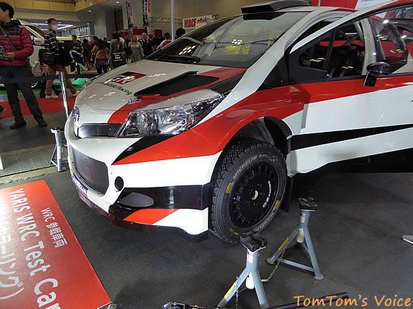 2016大阪オートメッセの際のWRCヤリス、フロント画像その2