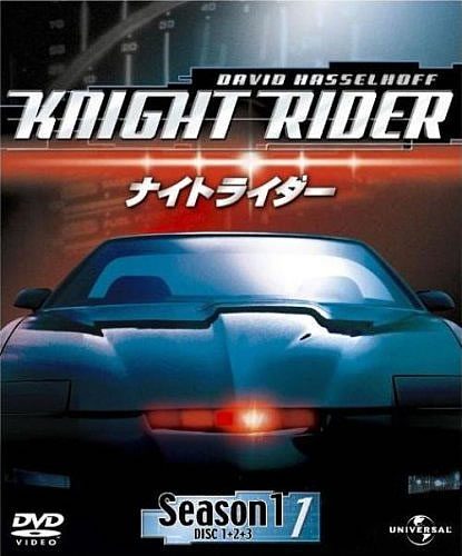 ナイトライダーというドラマに登場数rのがナイト2000という車、これに積んでいる人工知能がK.I.T.T