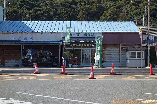 S660で行く熊野路、串本のケープタウン