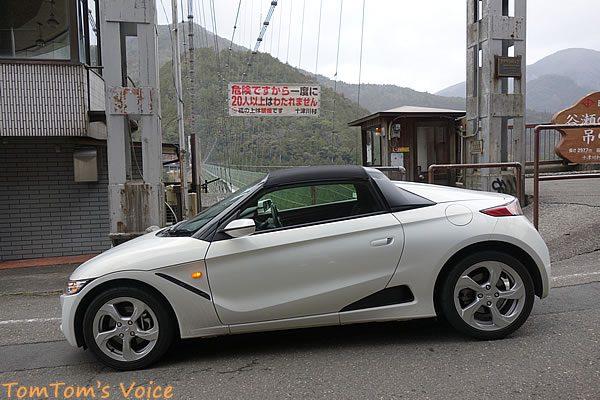 S660で行く熊野路、十津川村の谷瀬の吊り橋とS660