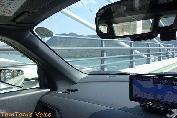 S660で行く鉄の歴史と備前焼の岡山弾丸ツアー、日生大橋にてその1