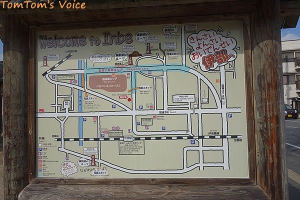 S660で行く鉄の歴史と備前焼の岡山弾丸ツアー、伊部の街の案内図 小さい町だ
