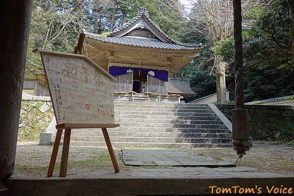 S660で行く春の但馬と丹後へのプチ弾丸ツアー、竹野神社のほほえましい寄せ書き
