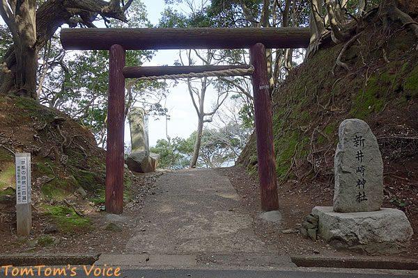 S660で行く春の但馬と丹後へのプチ弾丸ツアー、伊根町の新井崎神社の鳥居