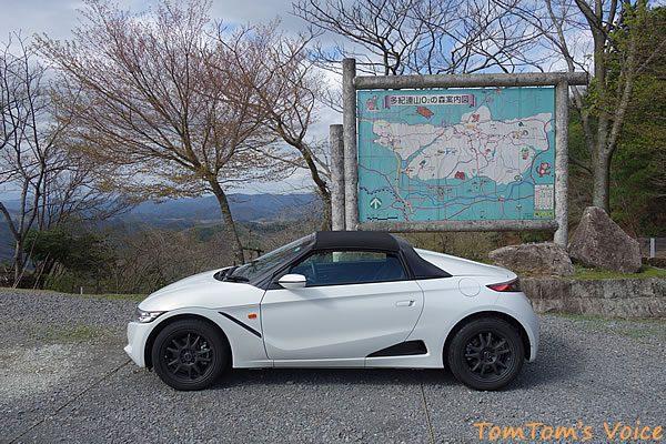 S660で行った遅い桜を探す京都美山町、復路の多紀連山超え峠の頂上で