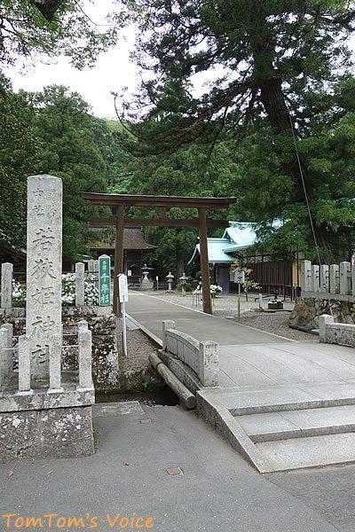 S660で行く若狭走りまくりのプチ弾丸ツアー、若狭国一宮の若狭姫神社