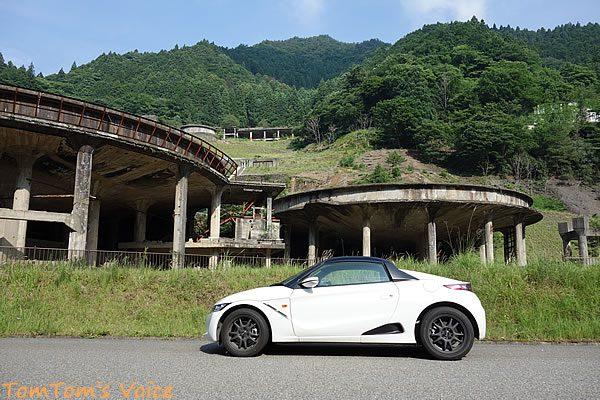 S660で行く桃太郎伝説を訪ねる弾丸ツアー、明延鉱山の選鉱場跡である神子畑