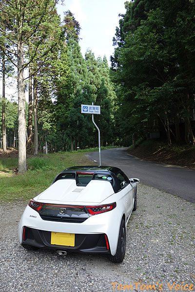 兵庫県と岡山県の県境あたりの高野峠にてS660