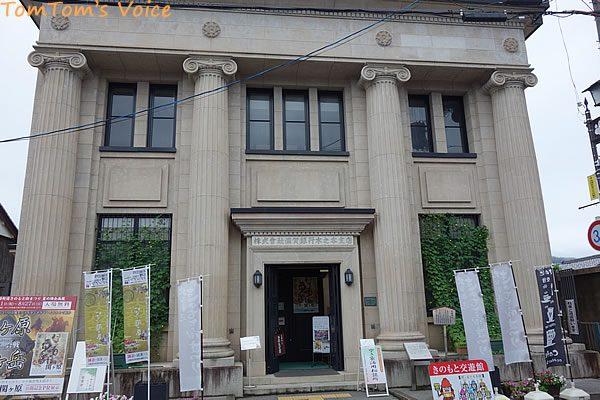 S660で行く 岐阜から湖北へ峠超え弾丸ツアー きのもと交遊館は元銀行の建物