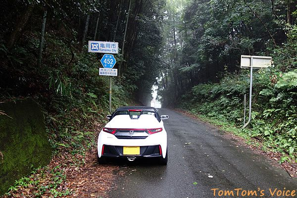 S660で行く 岐阜から湖北へ峠超え弾丸ツアー 亀岡で少々迷走